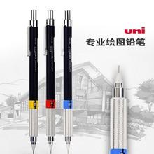 Uni Mitsubishi Metal Automatic Pencil UNI Pin Tip Drawing Pencil Japan Imports Automatic Pen Metal Handshake Automatic Pencil