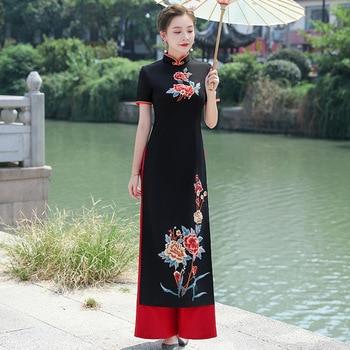Qipao negro exquisito flor apliques tipo tira novedad Cheongsam mujer elegante vestido y pantalón chino traje cuello mandarín largo