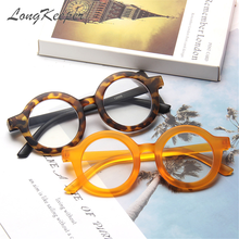 LongKeeper Anti Blue Light Glasses for Kids Round Orange Leo