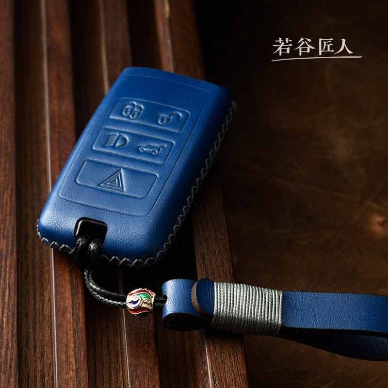 Genuine Leather Car Remote Key Cover Key Case For Land Rover Range Rover Evoque Discovery Sport 5 2018 2019 2020
