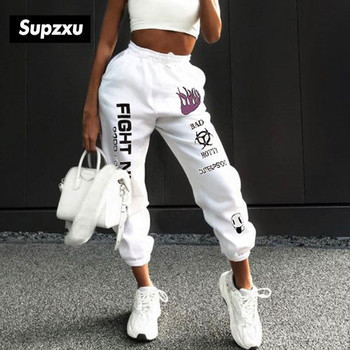 SUPZXU Fashionable high-waist printed ankle-length track pants white streetwear trousers men and women autumn winter