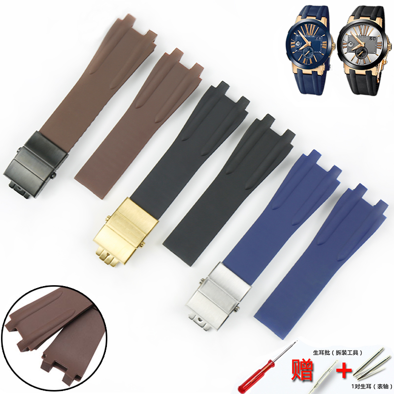 Watch Accessories Silicone Strap 26mm For Athens Ulysse Nardin Watch Series Double Press Folding Buckle Men Rubber Sports Strap
