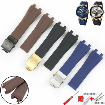 Watch accessories silicone strap 26mm for Athens Ulysse Nardin watch series double press folding buckle men rubber sports - discount item  31% OFF Watches Accessories