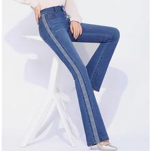 Nowe luksusowe dopasowane obcisłe spodnie damskie wysokiej jakości obcisłe jeansy ze streczem wzór łączone spodnie z wysokim stanem kobiece niebieskie spodnie typu Casual tanie tanio COTTON Poliester Pełnej długości Osób w wieku 18-35 lat f3182 WOMEN Normcore minimalistyczny Zmiękczania Wysoka Zipper fly