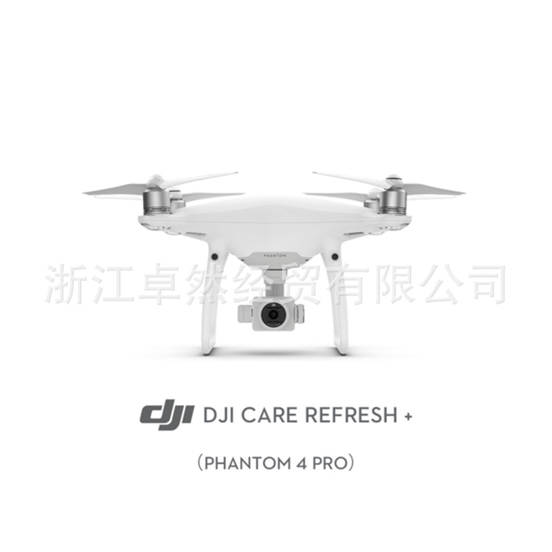DJI Care Xpress Continued Enjoy Phantom 4 Pro Series Insurance Unmanned Aerial Vehicle Drone