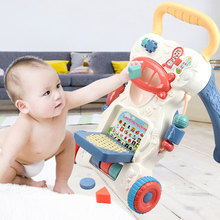 New Baby Walker Toys Multifuctional Toddler Trolley Sit-to-Stand ABS Musical Walker with Adjustable Screw Baby Activity Supplies