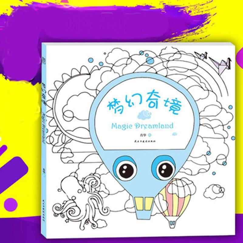 Fantasy Wonderland Creative Coloring  Adult Coloring Book Coloring Book Decompression Adult Coloring Books