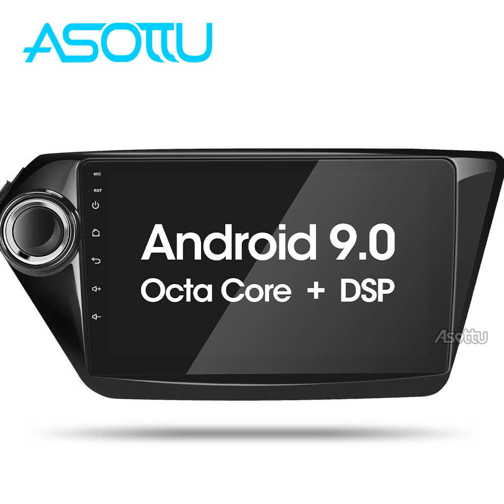 Asottu CK29060 IPS أندرويد 9.0 مشغل أسطوانات للسيارة لتحديد المواقع والملاحة لكيا k2 ريو 2010 2011 2012 2013 2014 2015 راديو السيارة ستيريو dvd لتحديد المواقع