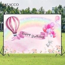 Laeacco תינוק יום הולדת Photophone ורוד שמיים קשת כדורים פורחים פרחים צילום תפאורות תמונה רקע צילום סטודיו