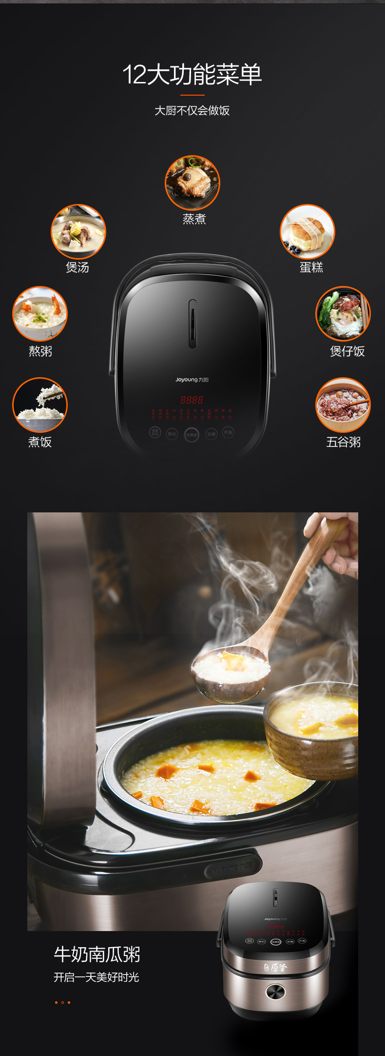 Rice Cooker 5L Home Smart 1 Large Capacity 3 Steamed Rice Cooking Rice 6 Authentic Rice Cooker 50FY808 9