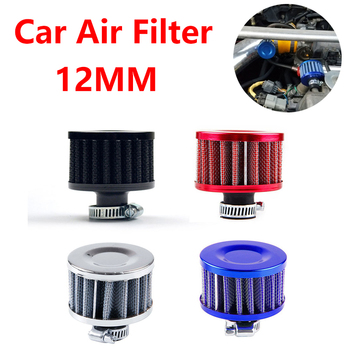 Universal 12mm 25mm Car Air Filter for Motorcycle Cold Intake High Flow Crankcase Vent Cover Mini Breather Filters - discount item  29% OFF Auto Replacement Parts