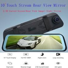 BigBigRoad Car DVR Dash Camera Cam IPS Stream RearView Mirror For Nissan Terra Kicks Murano Lannia Livina March X-trail X trail
