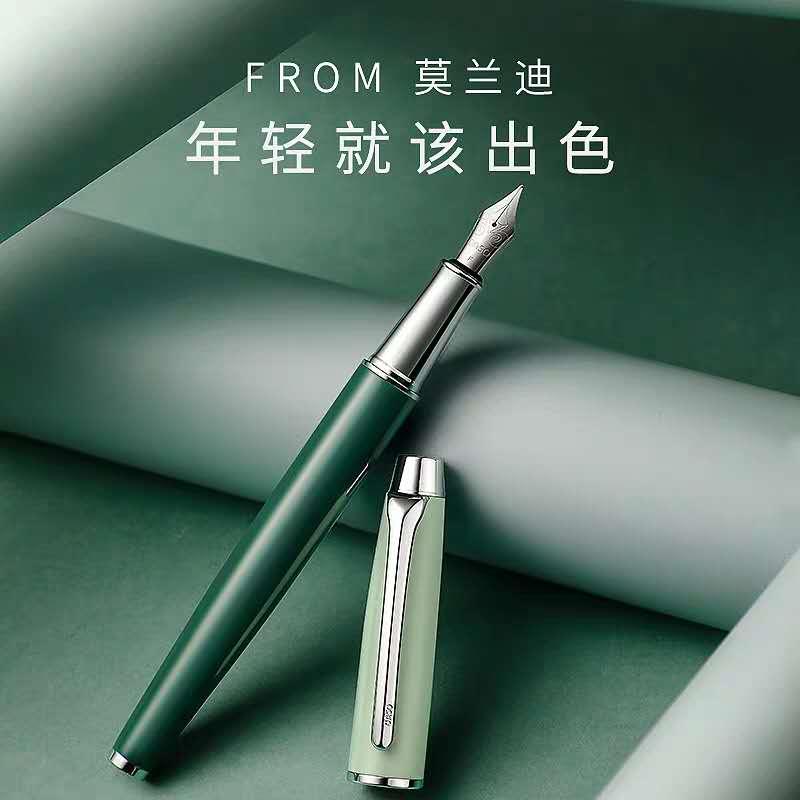 OS Morandi Series Fountain Pen Metal Ink Pen Fine Nib Converter Filler Business Stationery Office School Supplies Writing
