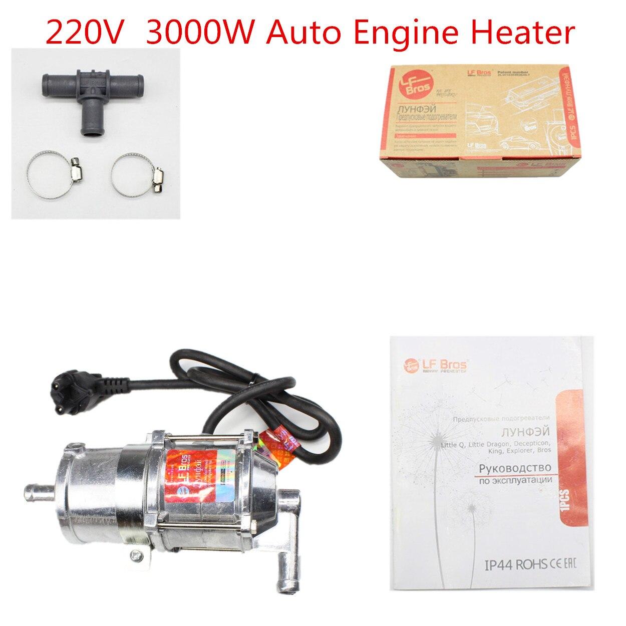 220V 3000W Auto Engine…