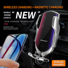 Phone-Holder Wireless-Charger Car-Automatic-Clamping Induction Foriphone 10W 7 11-Pro