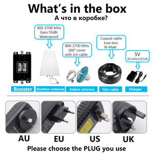 Image 2 - Lintratek Russia 2G GSM 900 3G 2100 Cell phone Signal Repeater Cellular Booster GSM WCDMA UMTS 2100 2G 3G 4G Signal Antenna