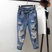 100KG Plus Size L-4XL Elastic Waist Lace Up Woman Jeans Ripped Jean