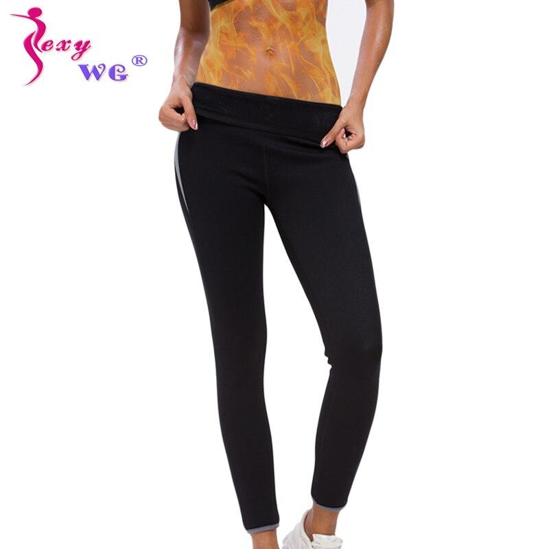 SEXYWG Yoga Pant Sport Leggings Women Neoprene Sauna Body Shaper Slim Waist Trainer Fat Buring Trouser Shapewear Control Panties