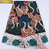High End Lace Fabric 2018  Wax Cord Lace Fabric African Lace Fabric New Wax Cord Lace For Women Wedding Party Dress A1295