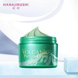 Image 4 - «Máscara de lama vulcânica para pele, máscara facial clara de poros, remoção de cravo, morango, clareamento hidratante, 80g