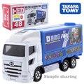 Takara Tomy Tomica Hino Profia No.48 Katsushika Kit Modelo de Caminhão Fundido Em Miniatura Do Carro Pop Hot Bebê Brinquedos Mágicos Crianças Bugiganga