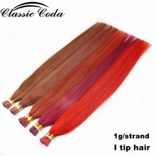 "цена на Classic Coda 50g 150g 20"" 22 100% Remy European Red I Tip Hair Extension Fusion Keratin Bonded Natural Human Hair 1g/strand"
