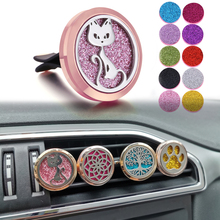 New Car Air Freshener Auto Outlet Perfume Vent  Rose Gold Solid Fragrance Clip Essential Oil Diffuser