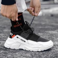 XEK Männlichen Turnschuhe Männer Casual Schuhe Zu Fuß Fahren Büro Freien Schuhe Flache Bequeme Leichte Atmungsaktive Schuhe YYJ67