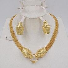 تصميم جديد جودة عالية Ltaly 750 طقم مجوهرات لون الذهب للنساء الخرز الأفريقي مجوهرات موضة قلادة مجموعة القرط مجوهرات