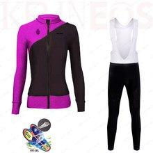 Women Triathlon PRO long Sleeve Cycling Jersey Sets Skinsuit trek bike Maillot Ropa Ciclismo Bicycle Clothing Bike Shirts enduro