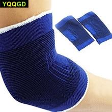 1 par novo cotovelo terapia cinta suporte banda esportes ginásio protege terapia protetor de cotovelo, cotovelo apoio manga alívio dor