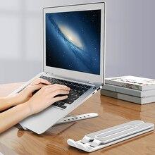 ポータブルラップトップスタンド折りたたみ高さ調節可能なサポートベースコンピュータ冷却スタンド中空デザインラップトップホルダー
