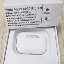 Air30 Pro Наушники-вкладыши TWS с Беспроводной Bluetooth наушники 1562X чип 45DB ANC супер бас наушники с зарядный чехол светильник Сенсор Pk i9000 наушники-вкл...
