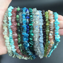 Natural Lapis Opal Quartz Fluorite Amethys Freeform Chip Stone Beads For Christmas Gift DIY Necklace Bracelet Jewelry Making 15