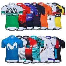 2021 Летняя мужская команда Велоспорт Pro Джерси MTB Униформа горный велосипед одежда быстросохнущая велосипедная одежда короткая Майо