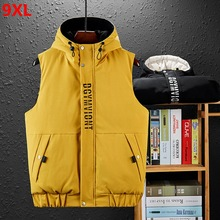 Winter mens cotton vest 9XL wear vest hooded autumn and winter cotton pad trend youth thickening 8XL 7XL