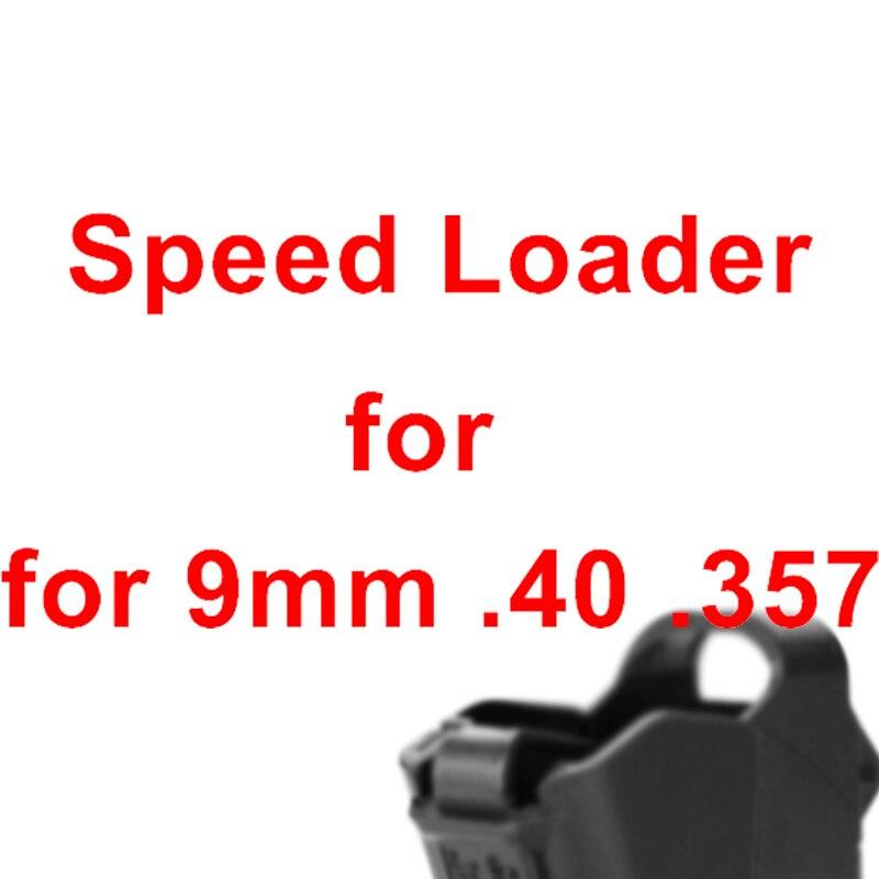 Carregador de velocidade tático da munição da revista glock para 9mm .40 .357 .45 .22 22lr e quase glock 1911 cz 75 p320 pistola