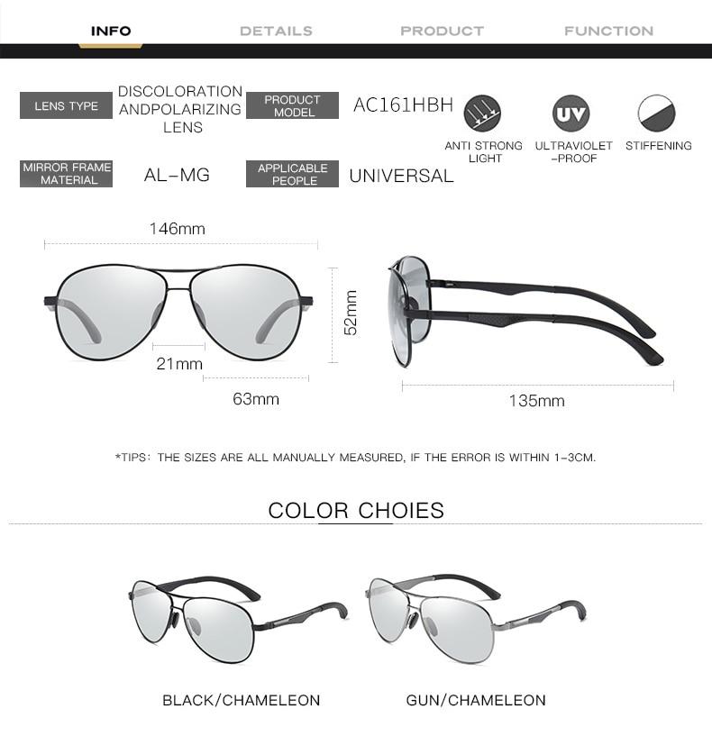 H5e6c1b8f908e4fab9004ae79c308e685u 2020 Aviation Driving Photo chromic Sunglasses Men Polarized Eyewear Glasses Women Day Night Vision