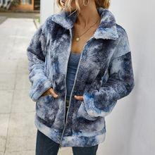 Женская куртка с карманами на завязках зимняя теплая мягкая