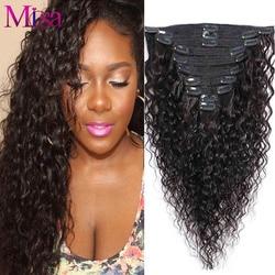 Накладные человеческие волосы с зажимом в виде водной волны, Remy человеческие волосы, бразильские волосы с зажимом, натуральный черный 8 шт./к...