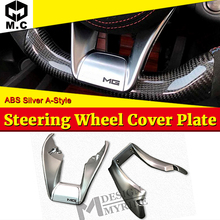 W205 Automotive interior Steering Wheel Low Cover ABS Material Silver A-Style For MercedesMB C180 C200 C300 C250 C63 16-in