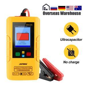 Autool EM335 Batteryless 12V U