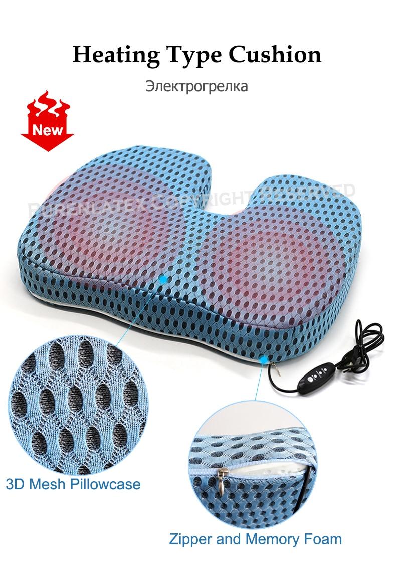 PurenLatex Heating Cushion Hot Sale Slow Rebound Memory Foam Chair Car Seat Hips Pillow Tailbone Coccyx Protect Cushion (5)