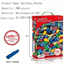 Puzzle DIY children's toy building blocks assembled with Lego brick wall boy 1000 particles interactive PP plastic LIN TING HAN