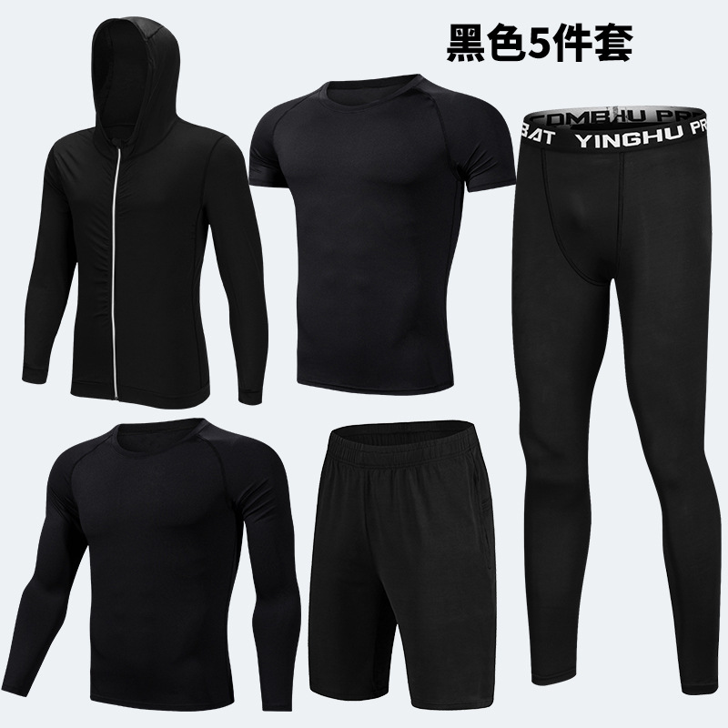 Foto of differents elements 5 pcs compressions clothes for gym. Men's 5 pcs compression tracksuit sports