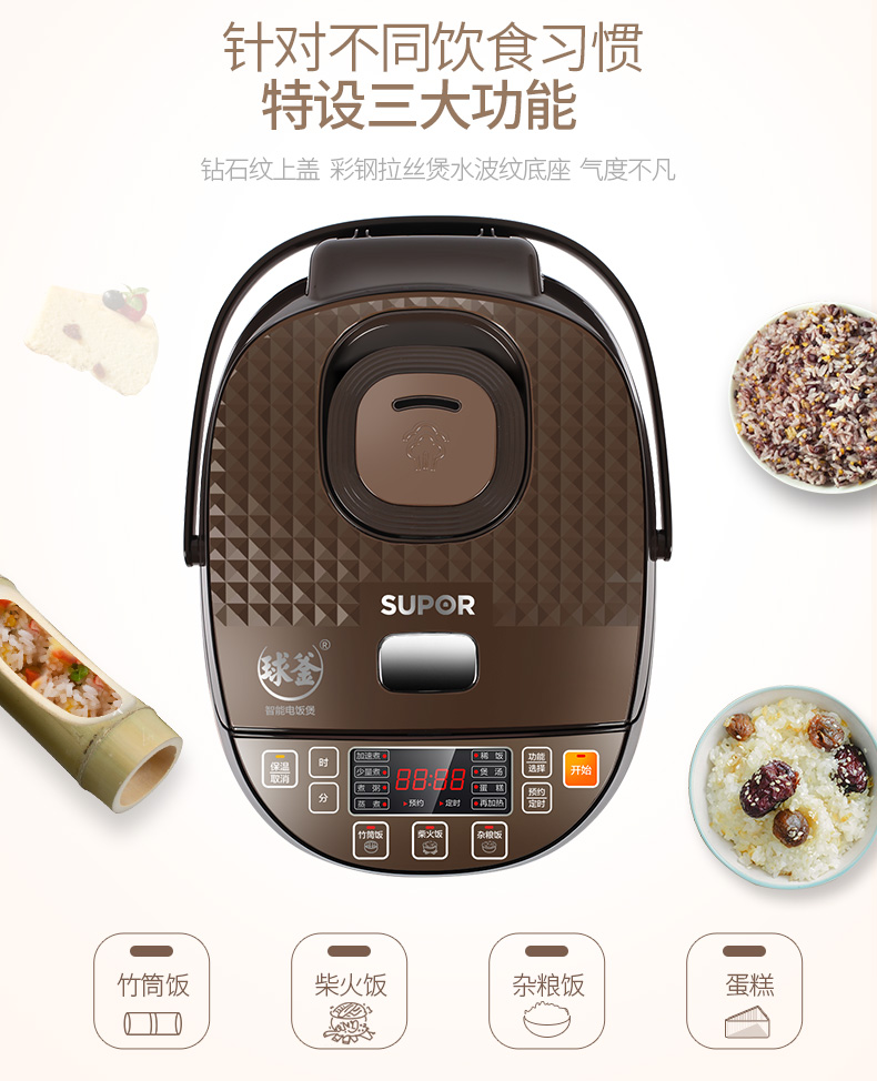Ball Kettle Rice Cooker 5L Intelligent Large Capacity Rice Cooker Home Automatic Multi-function Genuine 8 People 4