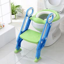 Folding Baby Potty Seat Urinal Backrest Training Chair With Adjustable Step Stool Ladder Safe Toilet Chair For Toddlers Kids HWC
