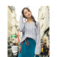 INMAN 2020 Autumn New Arrival Koran Retro Style V Neck Fit Shape Women Pullover Sweater