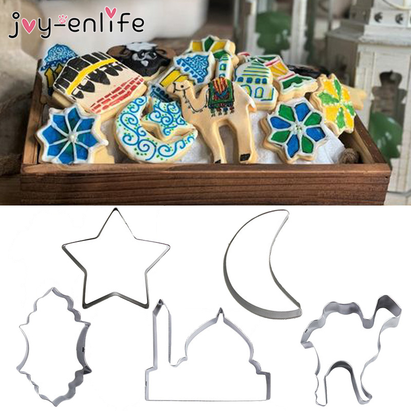 1pcs EID MUBARAK Cookie Cutter Islamic Muslim Mosques Camel Moon Star Biscuits Baking Tools Cut Mold For Ramadan Decoration