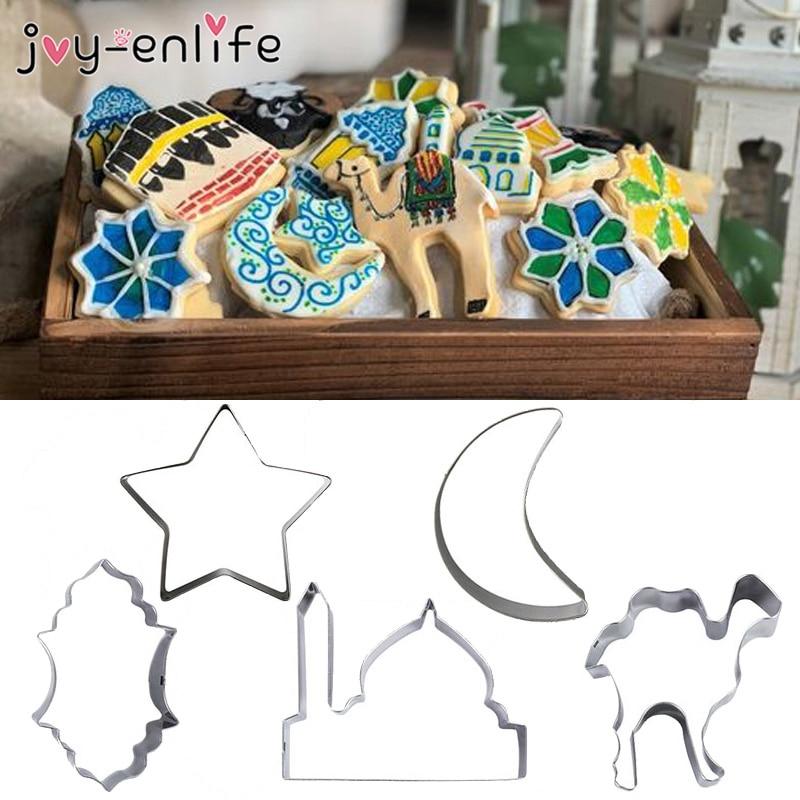1pcs EID MUBARAK Cookie Cutter Islamic Muslim Mosques Camel Moon Star Biscuits Baking Tools Cut Mold For Ramadan Decoration